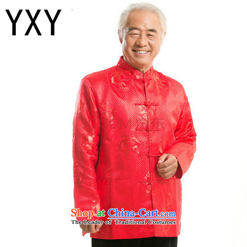 The end of the autumn and winter coats light load father Chinese leisure Mock-neck Tang dynasty dragon personality jacket?DY0756?dark red?L