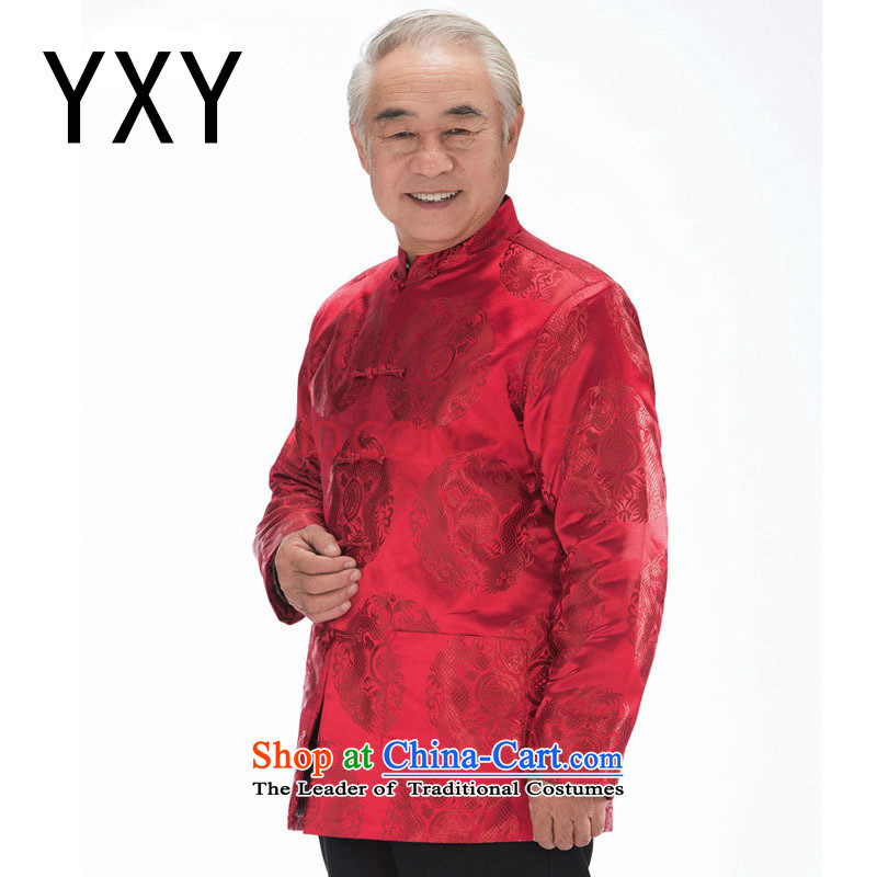 In line with long-sleeve sweater cloud Tang Chinese Double Dragon sheikhs tray clip cotton coat in the autumn and winter coats elderly men loaded DY0758 BLUE L