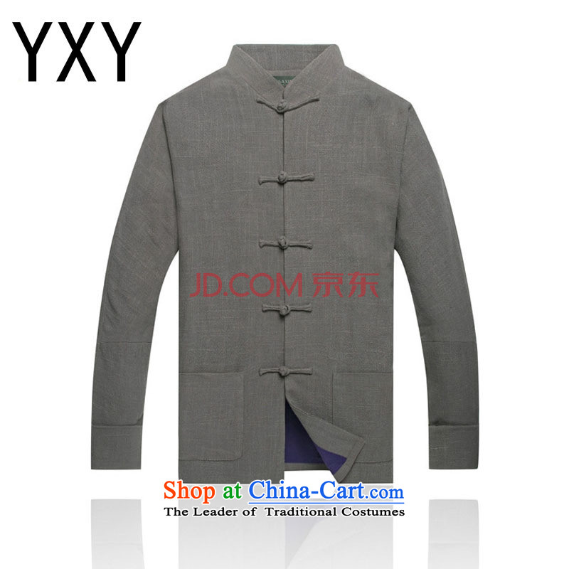 At the end of light cotton linen thick, men in Tang Dynasty linen older even shoulder Long-sleeve lined?DY0738?light gray?S