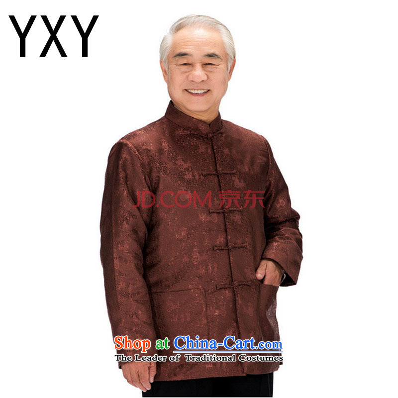 At the end of the elderly in the light clothes men genuine Chinese long-sleeved T-shirt cotton robe燚Y0753 services燽lack燲XL