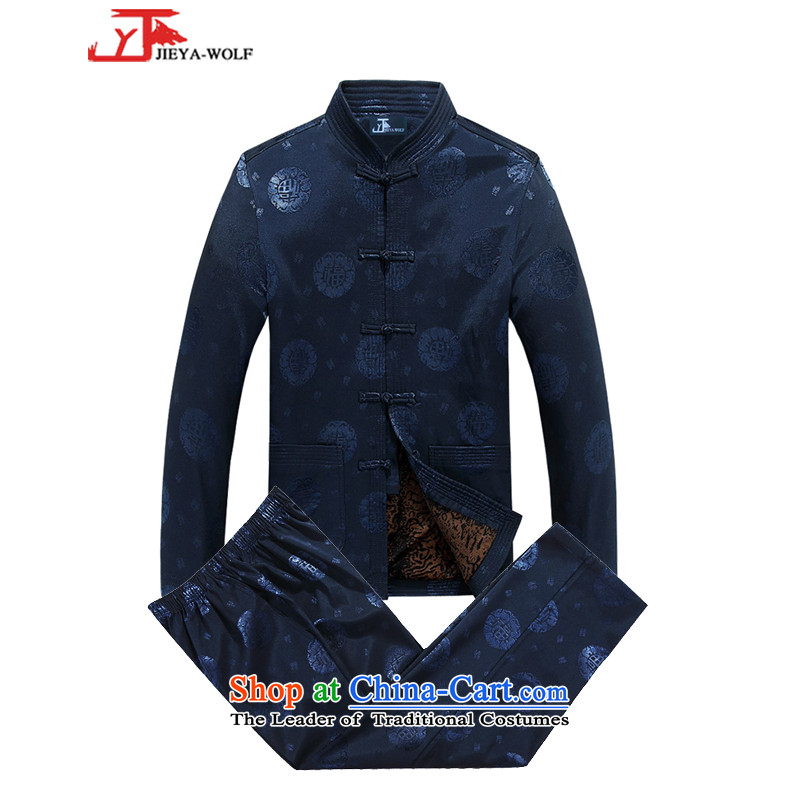 - Wolf JIEYA-WOLF, New Package Tang dynasty men's autumn and winter cotton coat Chinese tunic stylish and cozy duvet, plush cotton coat men blue A�5_L
