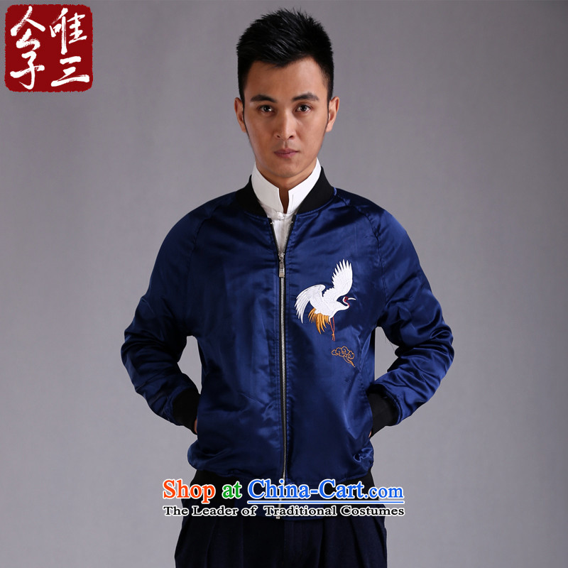 Cd 3 inulae model China wind leisure Tang Dynasty Chinese jacket baseball shirts and national costumes for autumn and winter jackets ensure small _S_ New