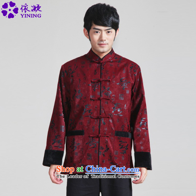 In accordance with the new fuser men sheikhs wind improved Tang dynasty qipao gown suit father load direct Tang long-sleeved shirt with costumes�WNS/2317# -1# jacket coat�XL