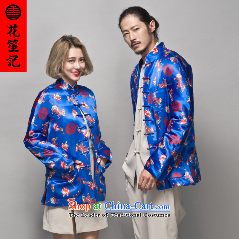 His Excellency spend a note national retro China wind and unicorn stamp silk youth disc Tang dynasty detained ?t��a robe autumn and winter large blue (L)