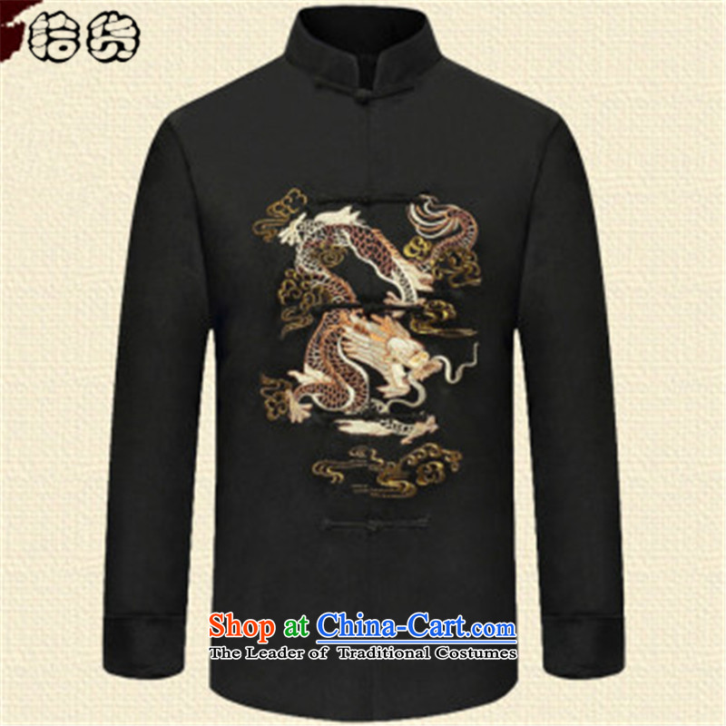 Pick the Winter 2015 New China wind in older Men's Mock-Neck long-sleeved ball mount male Dad served dragon embroidered retro-clip Han-jacket燲XXL black