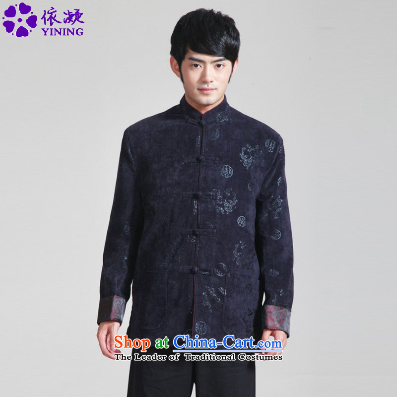 In accordance with the new fuser winter retro ethnic Chinese Tang dynasty collar suit single row is older father replacing Tang dynasty ?t��a /2956# -2# D M