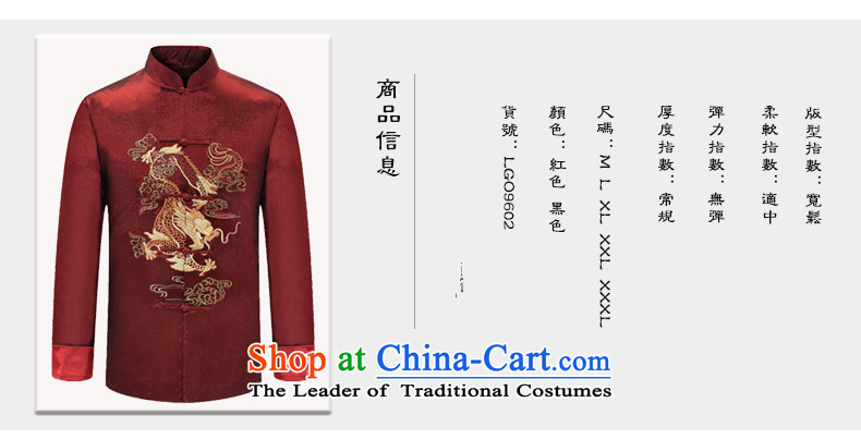 Hirlet Ephraim 2015 autumn and winter, older persons in the retro men Tang dynasty long-sleeved ball-middle-aged men Chinese clothing Han-National wind jacket black L pictures grandpa, prices, brand platters! The elections are supplied in the national character of distribution, so action, buy now enjoy more preferential! As soon as possible.