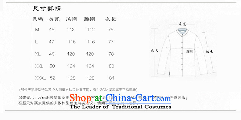 Hirlet Ephraim聽2015 autumn and winter, older persons in the retro men Tang dynasty long-sleeved ball-middle-aged men Chinese clothing Han-National wind jacket black聽L pictures grandpa, prices, brand platters! The elections are supplied in the national character of distribution, so action, buy now enjoy more preferential! As soon as possible.