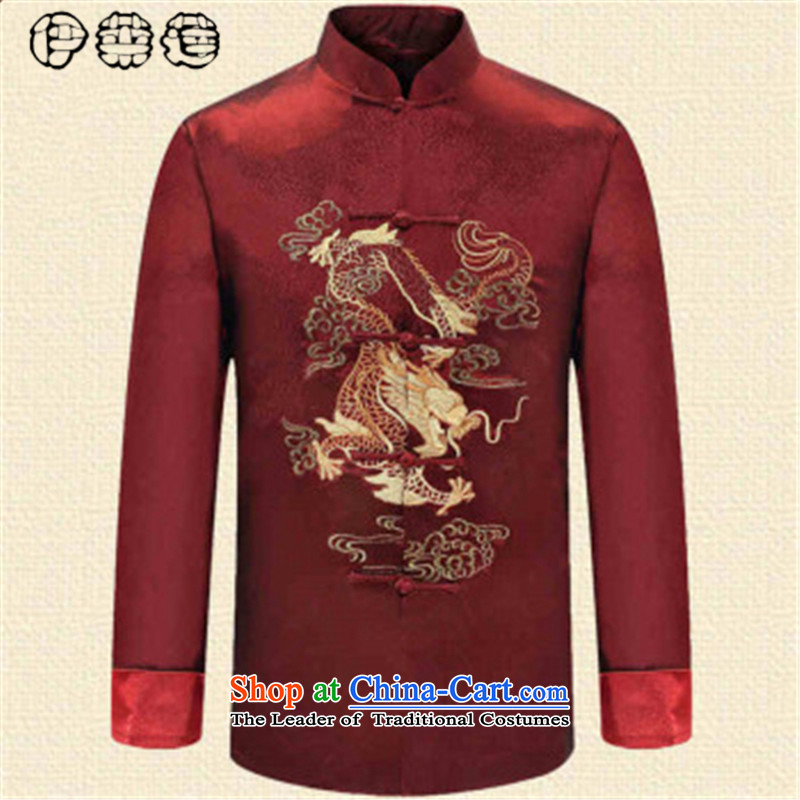 Hirlet Ephraim聽2015 autumn and winter, older persons in the retro men Tang dynasty long-sleeved ball-middle-aged men Chinese clothing Han-National wind jacket black聽, L, Grandpa Lin (ILELIN YELE) , , , shopping on the Internet