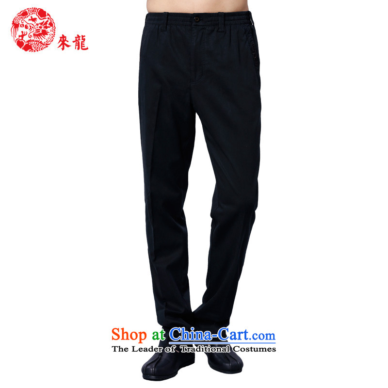 To Tang Dynasty Dragon?2015 autumn and winter New China wind days silk and cotton pant?1557?dark blue black?52