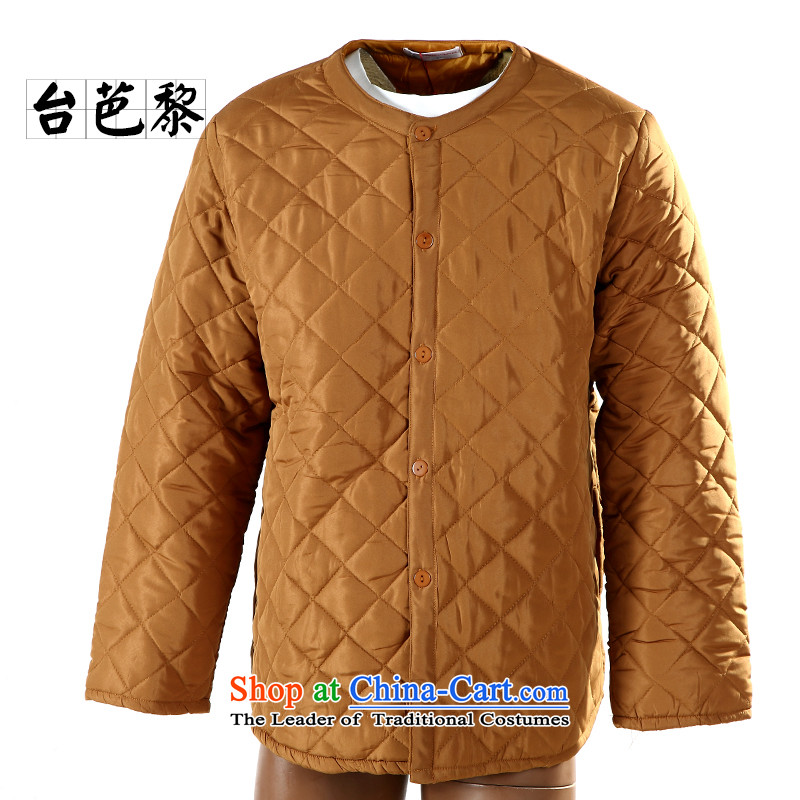 Desktop and Lai renunciates fit small cotton padded coats folder warm cotton coat cotton underwears ANTHURIAM�M