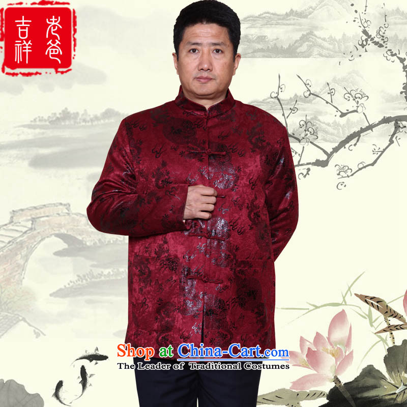 Dad auspicious festive banquets Tang dynasty light jacket coat of older men of autumn and winter robe birthday gift with dark red聽190_ grandpa recommendations 175-190 catty through_