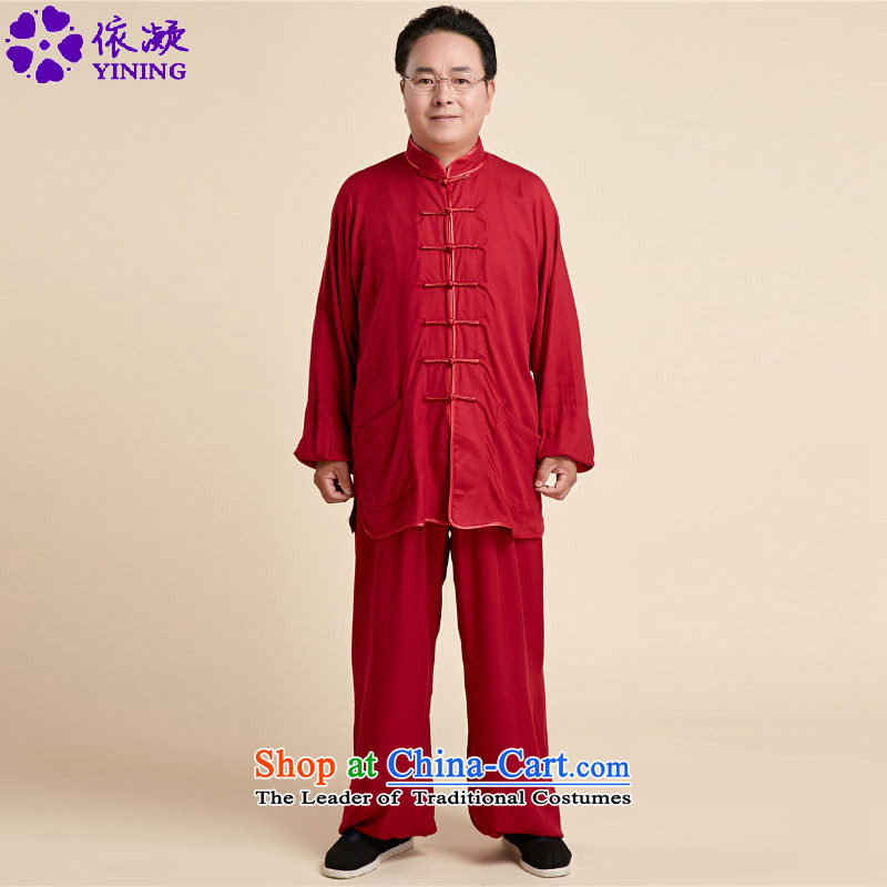 In accordance with the new fuser_ Older women and men fall taijiquan costumes and taxi services Tai Chi Kit exercise clothing sanshou _2527_ d 13_ 3XL services