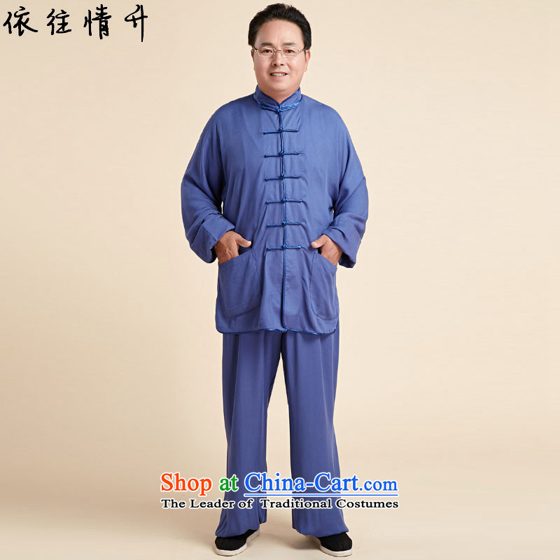 In accordance with the love in the spring and fall of older women and men in the new taxi taijiquan costumes and packaged exercise clothing sanshou /2527# d -14# services L