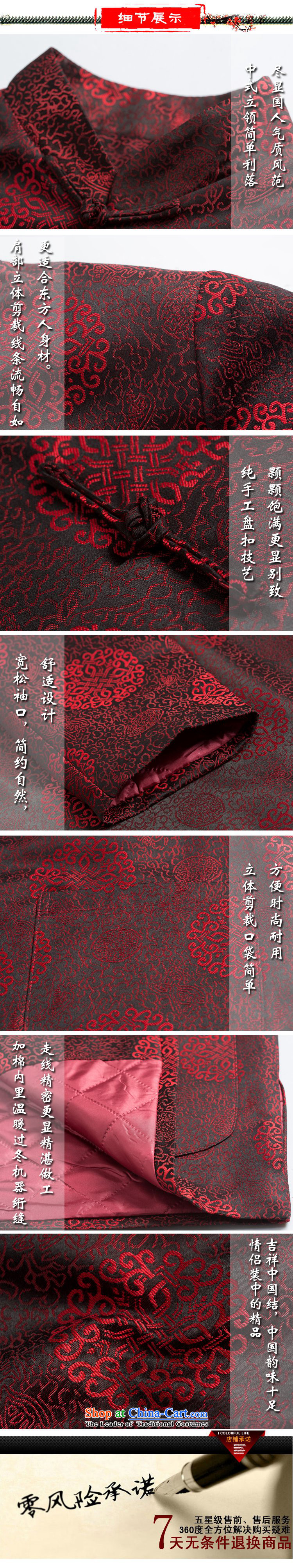 Hirlet Ephraim 2015 autumn and winter new elderly father mother golden marriage birthday birthday Tang dynasty grandparents to couples stamp leisure ãþòâ jacket, dark red 5XL female picture, prices, brand platters! The elections are supplied in the national character of distribution, so action, buy now enjoy more preferential! As soon as possible.