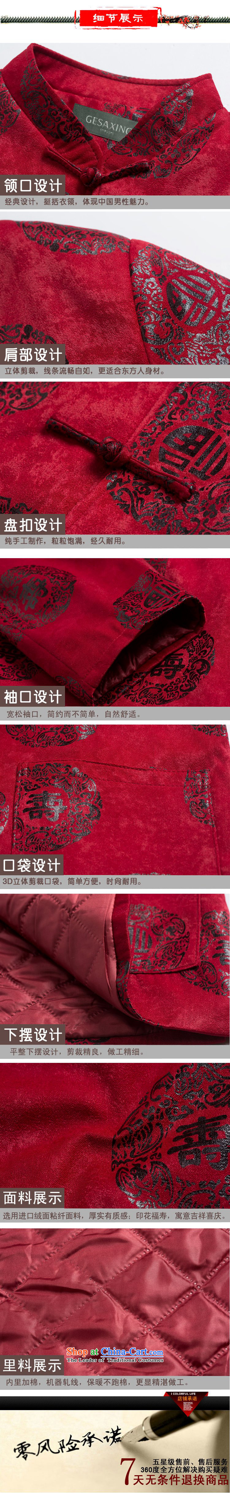Hirlet Ephraim2015 Fall/Winter Collections of older persons have been loaded Soo mothers father ãþòâ national retro Tang dynasty grandparents to Fu Shou field couples Tang dynasty cotton coat menXL Photo, prices, brand platters! The elections are supplied in the national character of distribution, so action, buy now enjoy more preferential! As soon as possible.