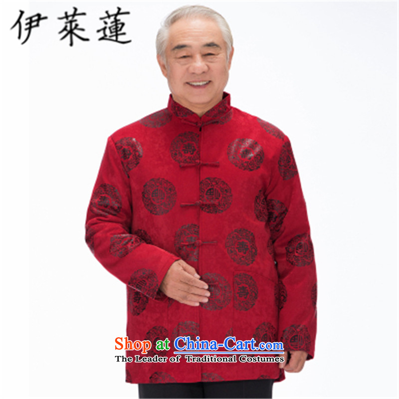 Hirlet Ephraim 2015 Fall/Winter Collections of older persons have been loaded Soo mothers father ãþòâ national retro Tang dynasty grandparents to Fu Shou field couples Tang dynasty cotton coat men XL