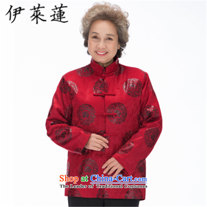 Hirlet Ephraim2015 Fall/Winter Collections of older persons have been loaded Soo mothers father ãþòâ national retro Tang dynasty grandparents to Fu Shou field couples Tang dynasty cotton coat menXL, Electrolux Ephraim ILELIN () , , , shopping on the Int