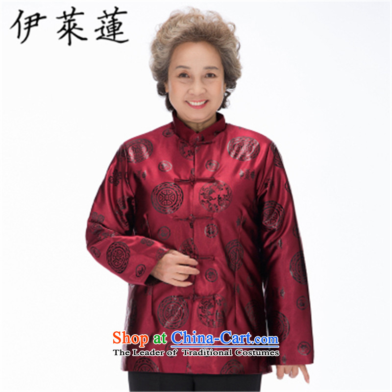 Hirlet Ephraim?2015 Fall/Winter Collections of ethnic older couples, golden marriage the CMPC Tang Dynasty Package grandparents to celebrate the Tang dynasty collar cotton coat womens?4XL Magenta