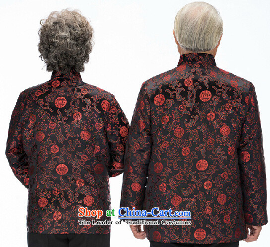Hirlet Ephraim聽2015 older persons, the autumn and winter couples shou birthday golden marriage Tang dynasty cotton coat of ethnic grandfathers birthday birthday retro Tang dynasty couples with Ladies black聽XL Photo, prices, brand platters! The elections are supplied in the national character of distribution, so action, buy now enjoy more preferential! As soon as possible.