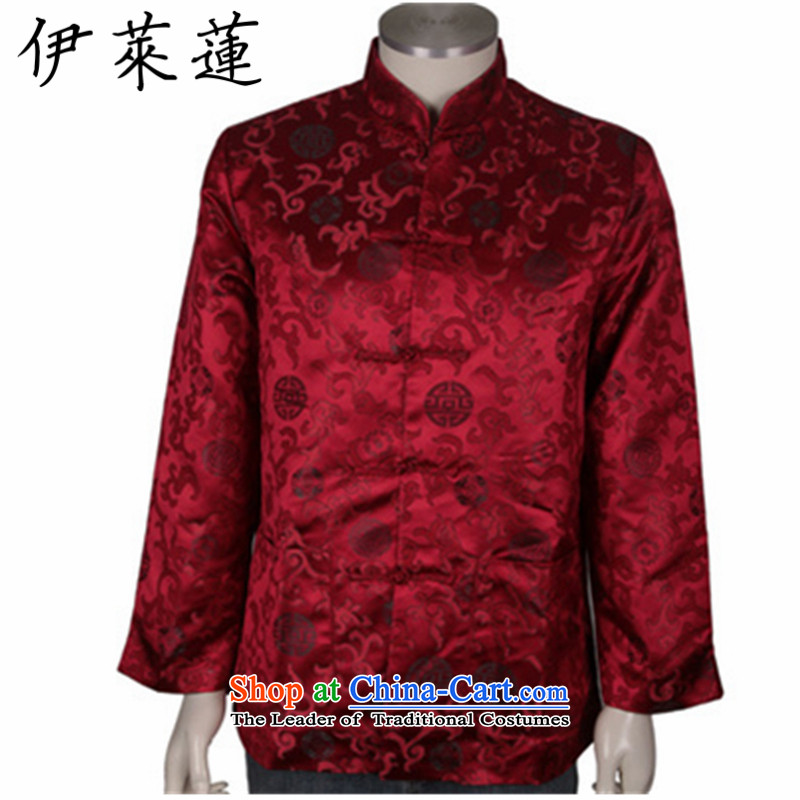 Hirlet Ephraim聽2015 older persons, the autumn and winter couples shou birthday golden marriage Tang dynasty cotton coat of ethnic grandfathers birthday birthday retro Tang dynasty couples with Ladies black聽XL, Electrolux Ephraim ILELIN () , , , shopping o