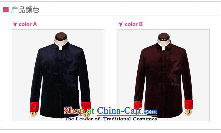 Hirlet Ephraim聽2015 autumn and winter, Chinese style wedding banquet in the father of older Men's Mock-Neck Shirt Grandpa embroidered dragon wedding velvet jacket blue Tang聽185 pictures, prices, brand platters! The elections are supplied in the national character of distribution, so action, buy now enjoy more preferential! As soon as possible.