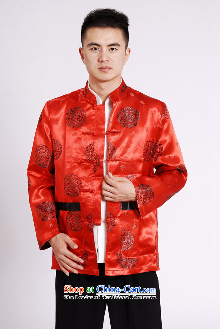 In accordance with the fuser retro national wind in older Chinese shirt collar straight ends up with her father detained Tang jackets /M0035# ancient costumes red聽L picture, prices, brand platters! The elections are supplied in the national character of distribution, so action, buy now enjoy more preferential! As soon as possible.