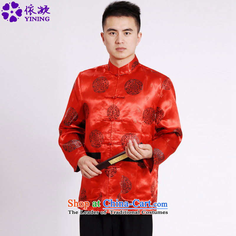 In accordance with the fuser retro national wind in older Chinese shirt collar straight ends up with her father detained Tang jackets /M0035# ancient costumes red L