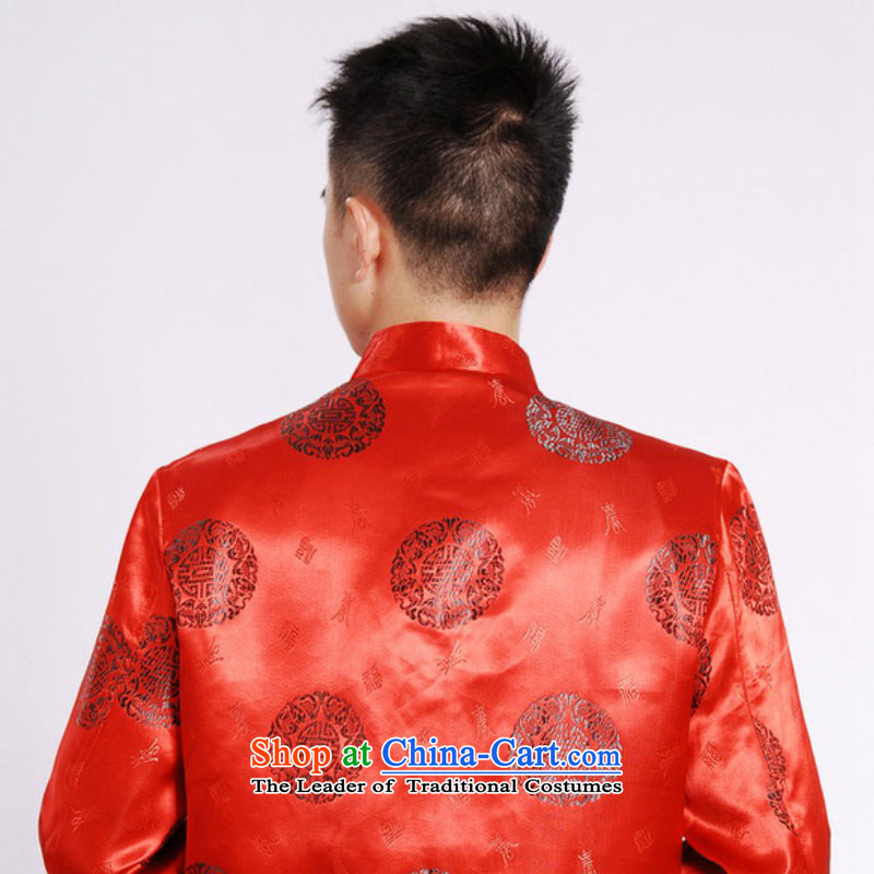 In accordance with the fuser retro national wind in older Chinese shirt collar straight ends up with her father detained Tang jackets /M0035# ancient costumes聽, L, in accordance with the fuser has been pressed red shopping on the Internet