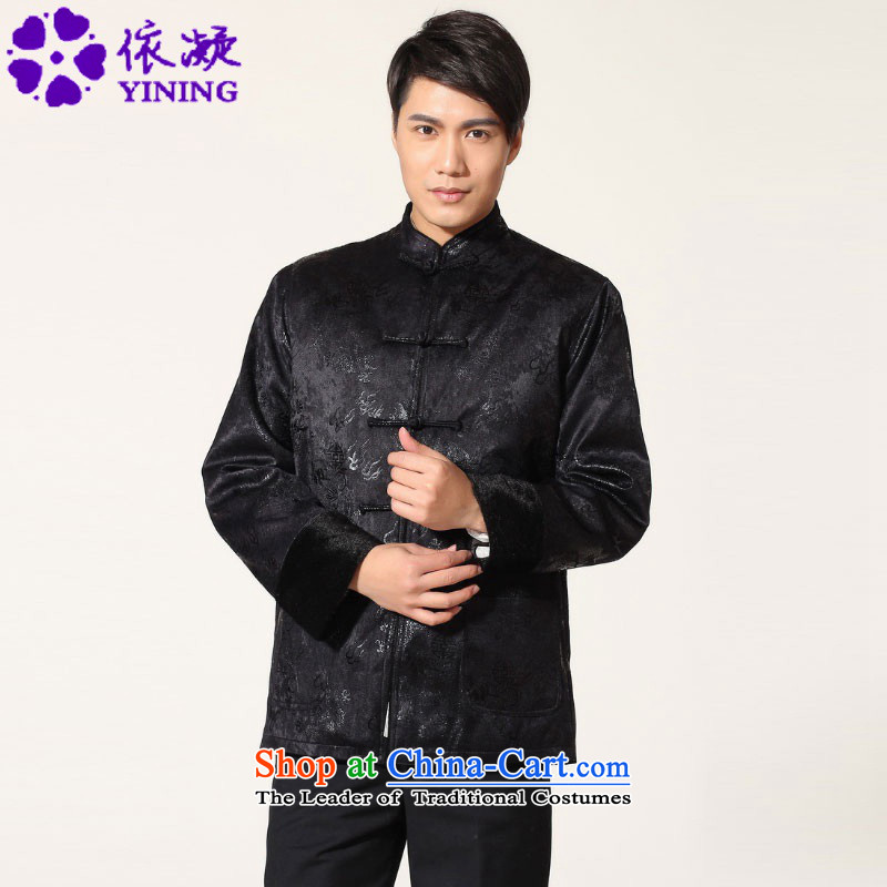 In accordance with the fuser of ethnic Chinese in the improvement of elderly men's Mock-neck blouses stitching Classic tray clip loaded father Tang jacket will ancient /M0038# -B DARK BLUE?L