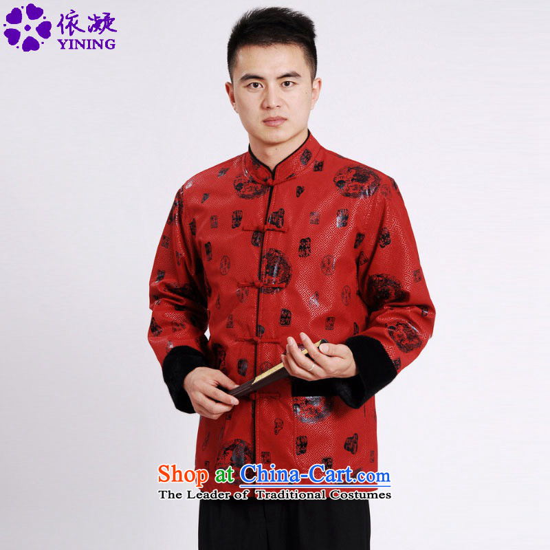 In accordance with the fuser retro Chinese elderly in the improvement of Men's Mock-Neck stitching single row detained father replacing Tang jacket over life costumes /M0039# ancient?3XL red