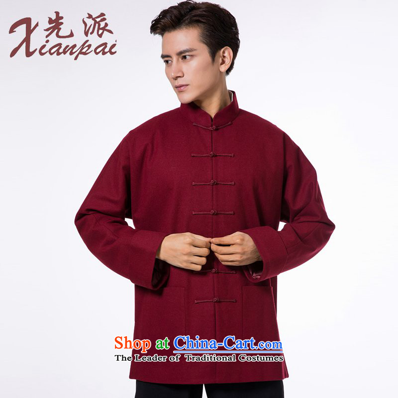 The dispatch of the Spring and Autumn Period and the Tang dynasty men cotton wool coat new thick? Chinese banquet dress high-end fashion China wind new pre-sale deep red stickers that gross cotton jacket?L ?pre-sales? three days to send out
