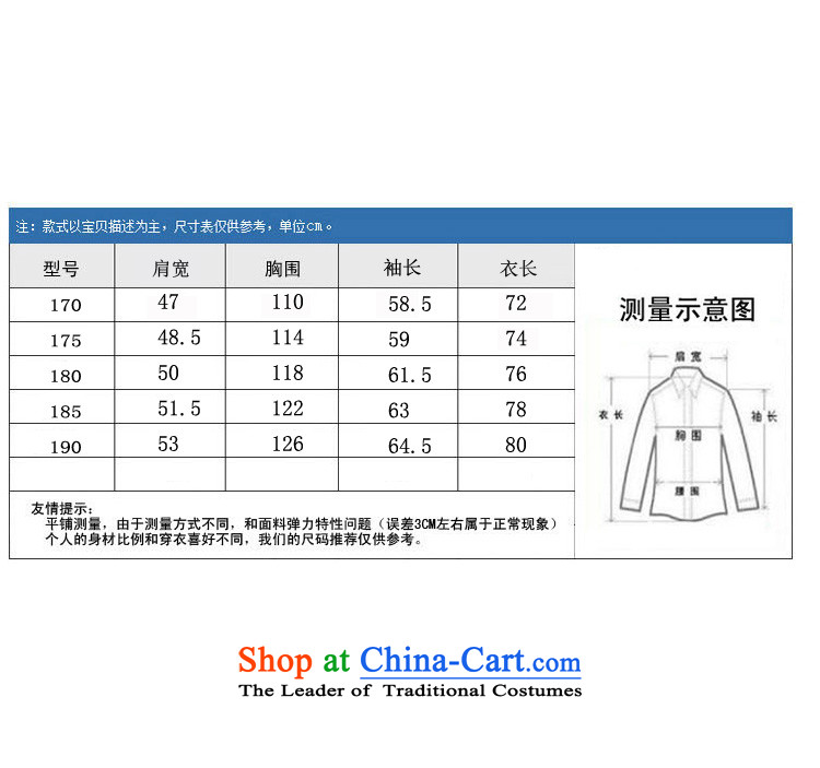 Aeroline autumn and winter new men father replacing collar business and leisure suit cotton coat deep red185 pictures, prices, brand platters! The elections are supplied in the national character of distribution, so action, buy now enjoy more preferential! As soon as possible.