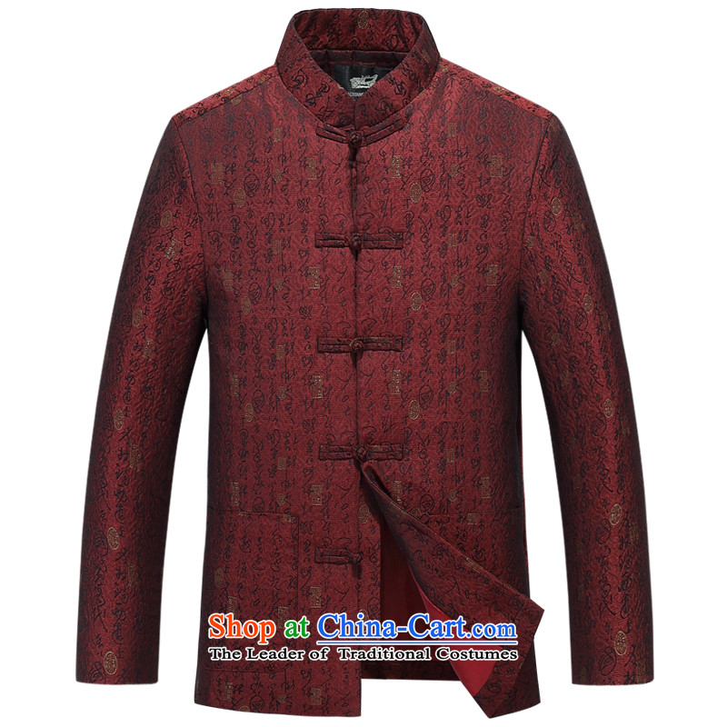 Aeroline autumn and winter new men father replacing collar business and leisure suit cotton coat deep red聽185