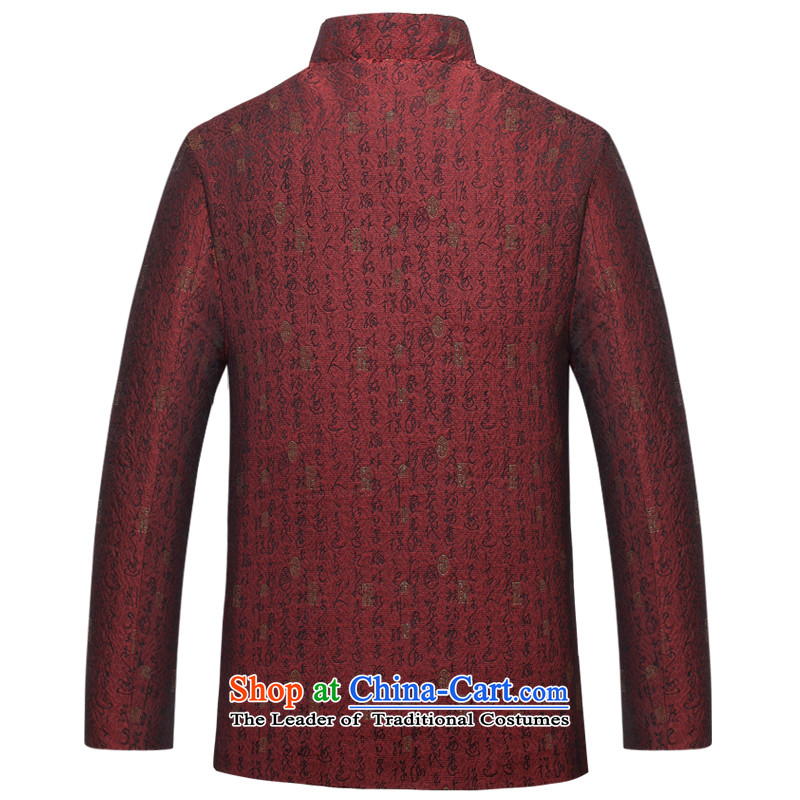 Aeroline autumn and winter new men father replacing collar business and leisure suit cotton coat deep red聽185,aeroline,,, shopping on the Internet