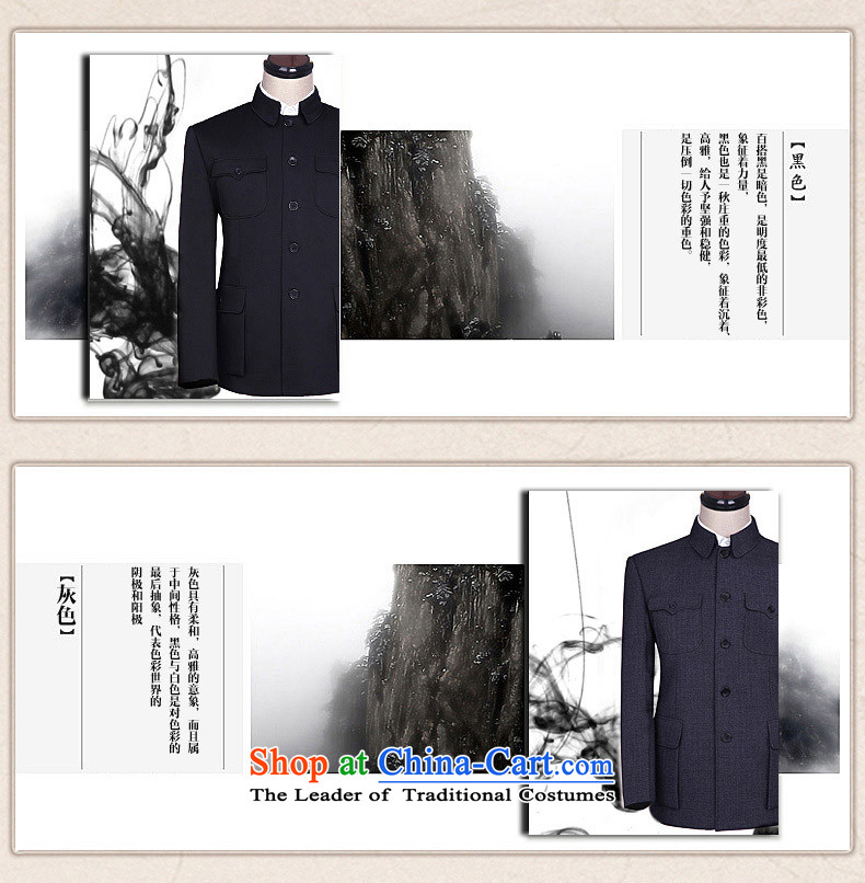 Hirlet Ephraim聽2015 autumn and winter) older Chinese tunic suit simple casual older persons father boxed lapel Zhongshan services father of men gross for coat聽170/72 picture, prices, brand platters! The elections are supplied in the national character of distribution, so action, buy now enjoy more preferential! As soon as possible.