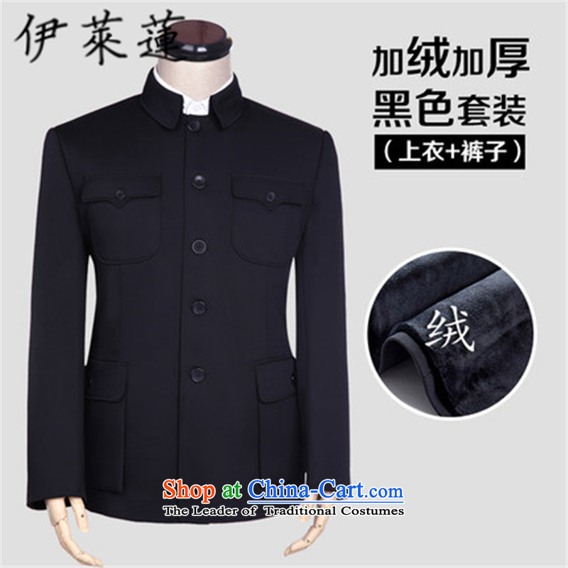 Hirlet Ephraim聽2015 autumn and winter) older Chinese tunic suit simple casual older persons father boxed lapel Zhongshan services father of men gross for coat聽170/72, Yele Ephraim ILELIN () , , , shopping on the Internet
