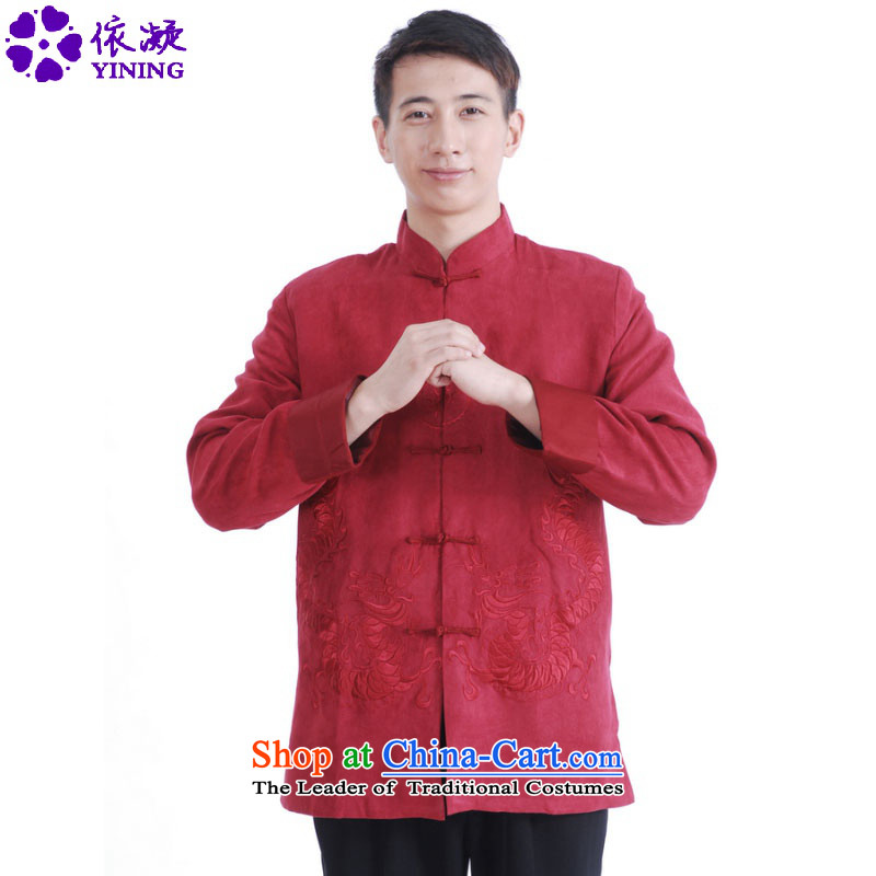 In accordance with the fuser retro ethnic Chinese Men's Mock-Neck Shirt Tang dynasty embroidered dragon design load father Tang jackets _M1147_ ancient costumes, wine red聽L
