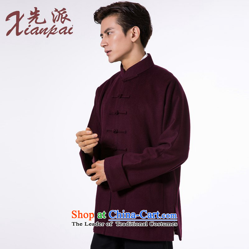 To send the new pre-sale of Tang Dynasty during the Spring and Autumn and long-sleeved cashmere overcoat traditional China wind even cuff collar dresses Chinese wine red cashmere garment?M  ?new pre-sale three days to send out