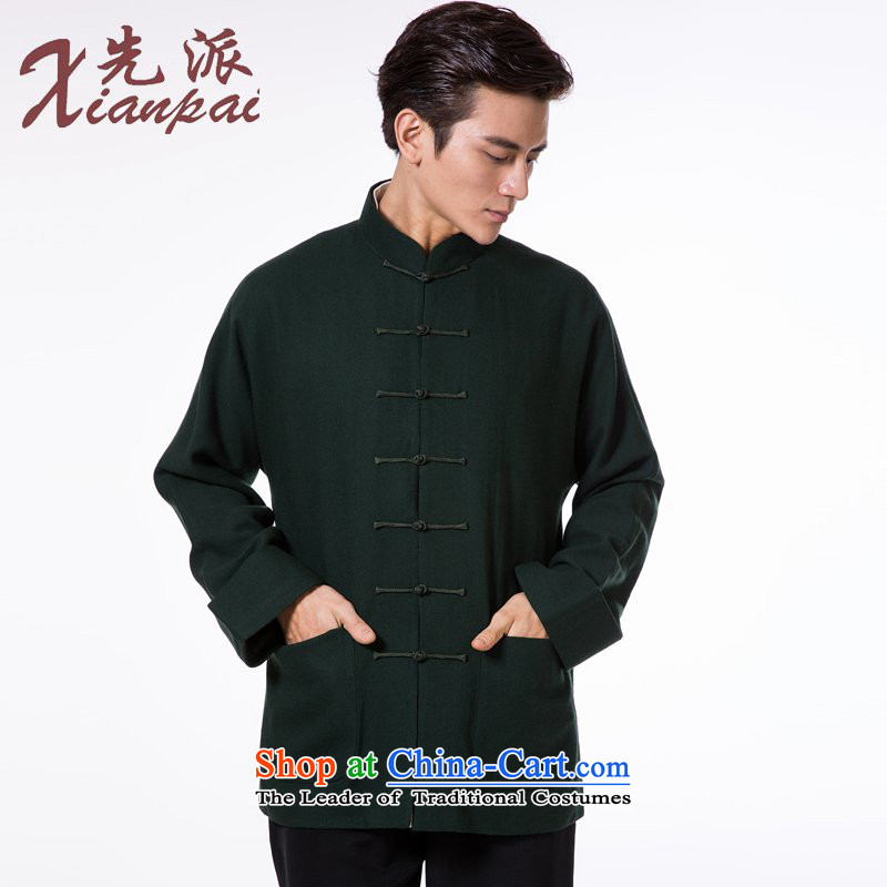 The dispatch of the Spring and Autumn Period and the Tang dynasty men's woolen coats of new Chinese? thick dress high-end fashion China wind new pre-sale of garment green wool L   new pre-sale three days to send out