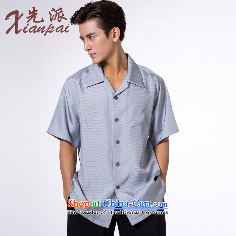 The dispatch of Tang Dynasty summer men short-sleeved Hang Luo Silk Dresses silk shirts Grandpa Tang replacing men xl lapel of new pre-sale gray wooden detained Hang Luo short-sleeved?L  ?new pre-sale three days to send out