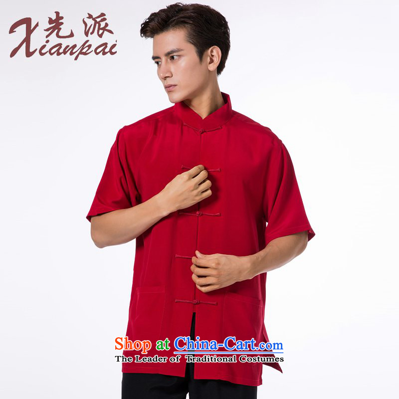 The dispatch of China wind heavyweight silk short-sleeved T-shirt Chinese summer wedding dresses high-end distinguished Tang dynasty male red T-shirt heavyweight silk short-sleeved�3XL  �new pre-sale three days to send out