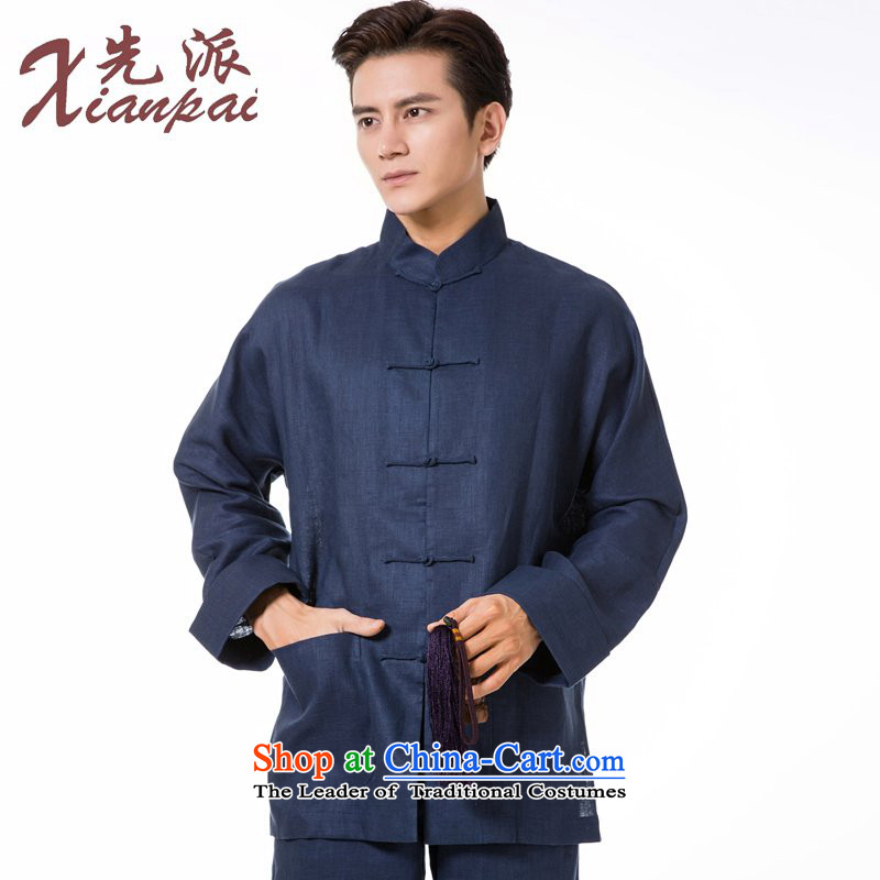 The dispatch of Tang dynasty China wind men linen clothes retro of long-sleeved single sleeveless shirt collar disc buttoned, new pre-sale possession of long-sleeved blue linen single Yi  New 2XL pre-sale three days to send out