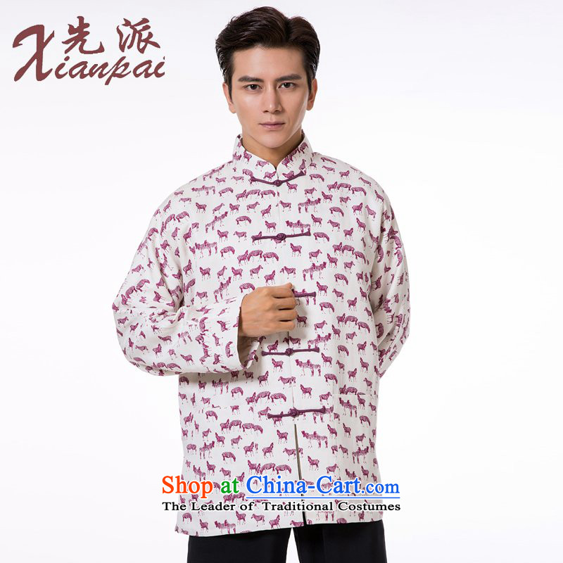 The dispatch of the Spring and Autumn Period and the Tang dynasty jacket men silk linen retro traditional cuff tray snap-collar new pre-sale emblazoned with the pink ponies Population Commission garment聽2XL   聽new pre-sale of three days, to send outgoing