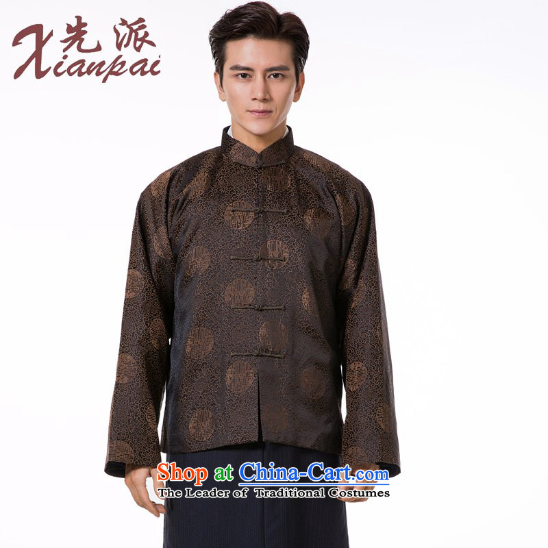 The dispatch of the Spring and Autumn Period and the Tang dynasty and the new-style robes long-sleeved top chinese brocade coverlets dress even Dad shoulder jacket collar coffee-colored well ring style robes XL   new pre-sale three days to send out