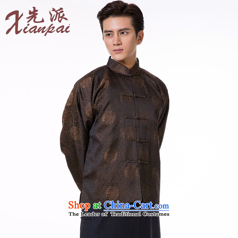 The dispatch of the Spring and Autumn Period and the Tang dynasty and the new-style robes long-sleeved top chinese brocade coverlets dress even Dad shoulder jacket collar coffee-colored well ring style robes聽XL  聽new pre-sale of three days, to send outgoi