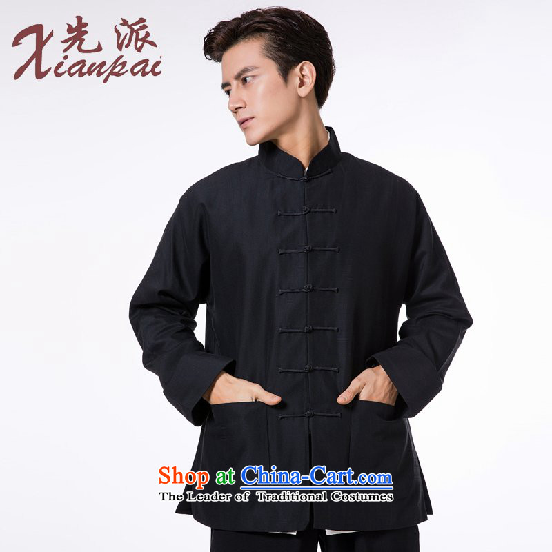 To send the new pre-sale of Tang Dynasty during the spring and autumn male silk jackets retro China wind even traditional_tray clip black stripes silk garment?2XL ?new pre-sale three days to send out