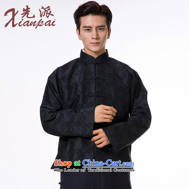 The fall of the dispatch of Tang Dynasty Chinese men and long-sleeved shirt retro China wind even traditional/new pre-sale black chain-style robes L  new pre-sale three days to send out