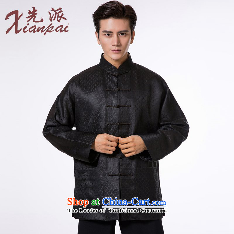 The dispatch of Tang Dynasty male incense cloud yarn long-sleeved sweater new Chinese Dress Shirt collar China wind up the clip new pre-sale Small Black Diamond incense cloud yarn garment?3XL  ?new pre-sale three days to send out