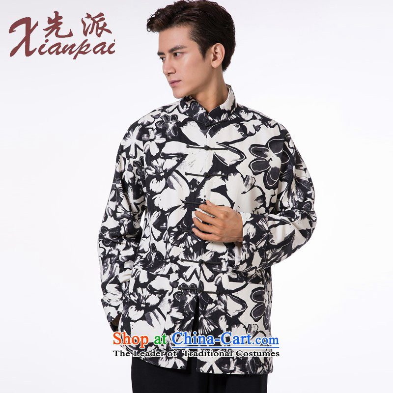 The dispatch of Tang Dynasty Male Silk linen dresses high end traditional feel China wind collar tray clip jacket for the pre-sale of the new Flower silk garment ma聽4XL 聽new pre-sale of three days, to send outgoing xianpai () , , , shopping on the Interne